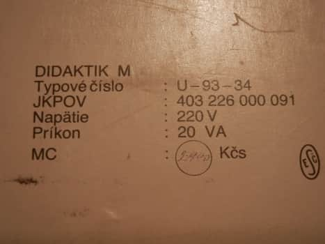 DSCN9788