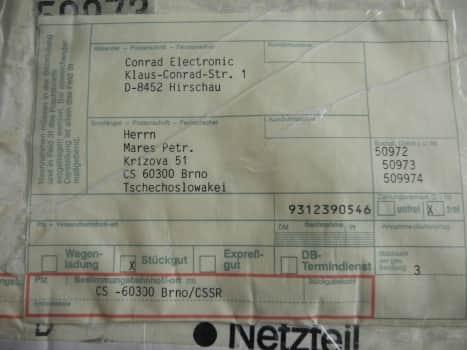 DSCN2256