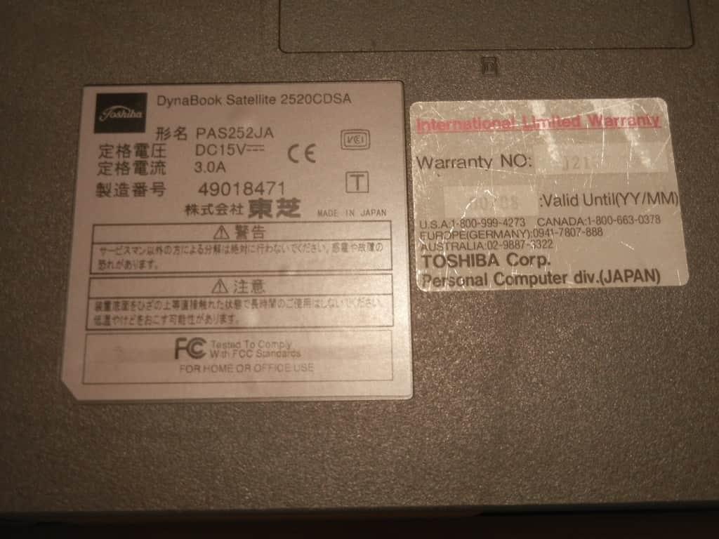 DSCN9261