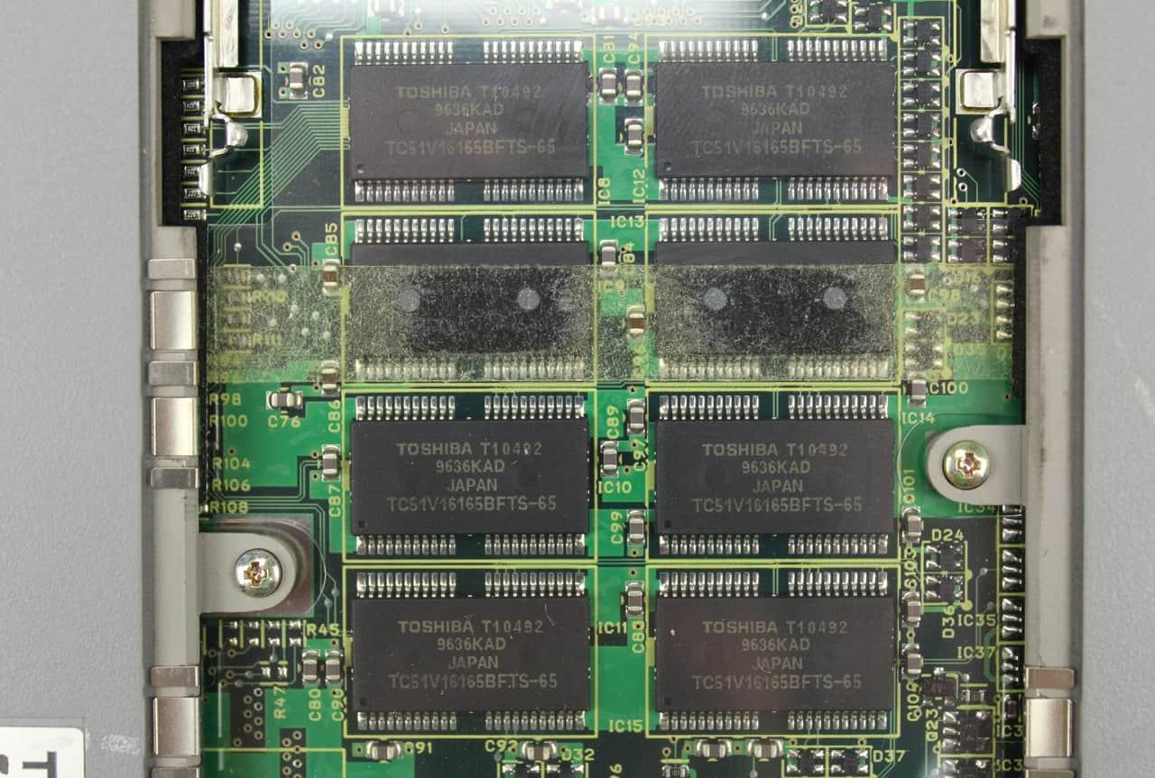 Integrovaná paměť RAM 16MB