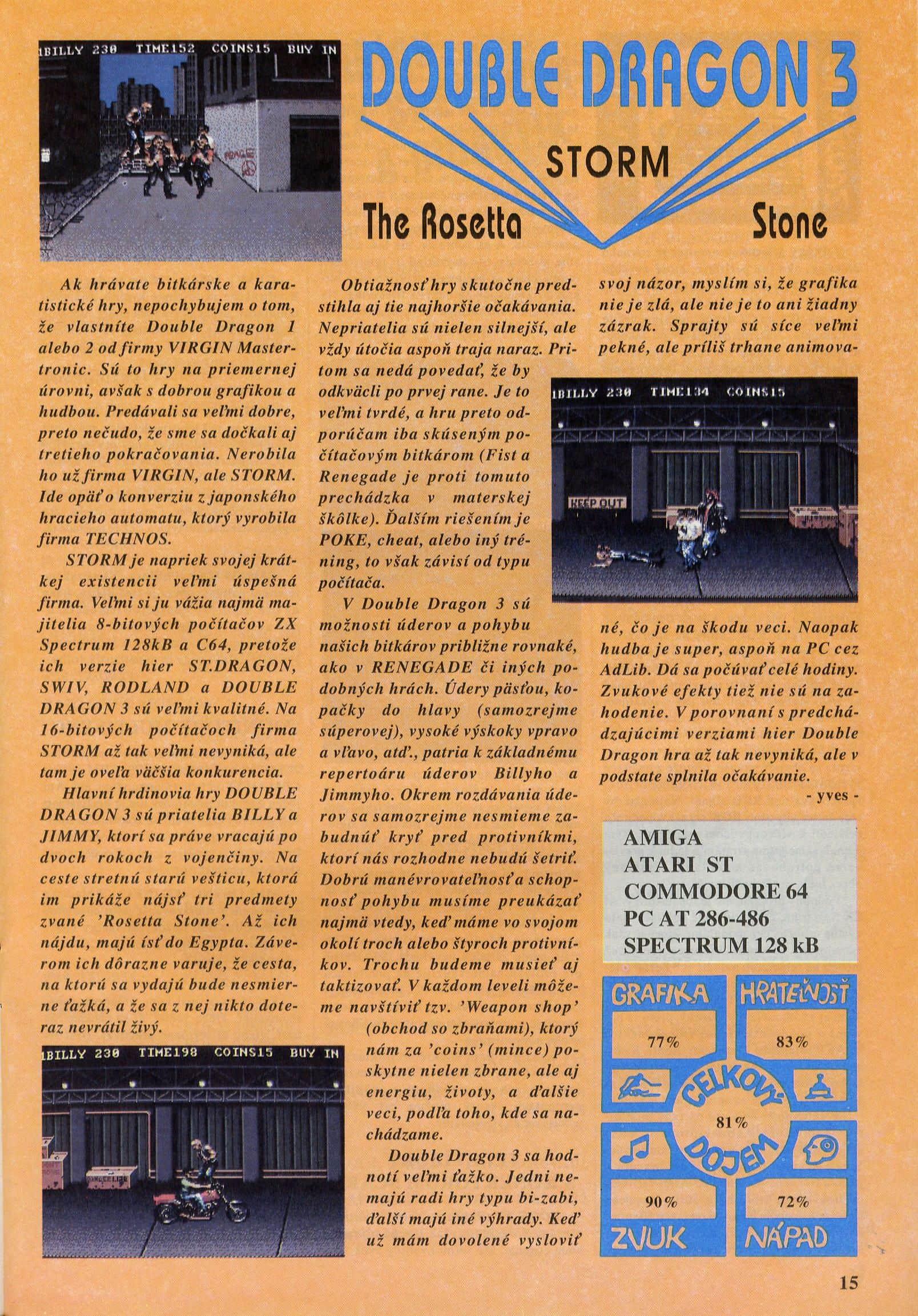 strana-15
