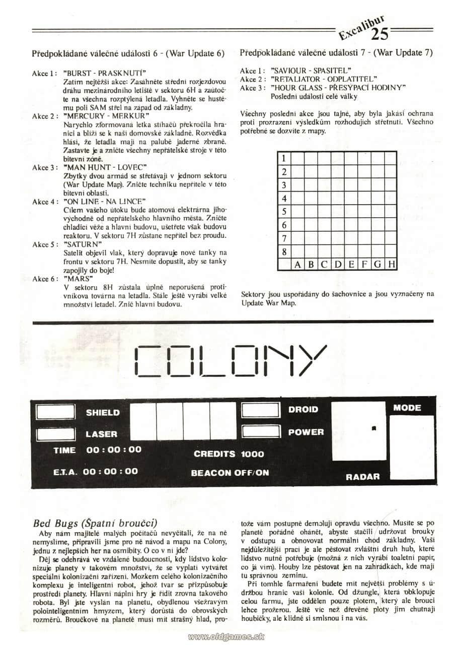 excalibur2-025