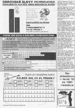 excalibur-5-038