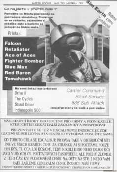 excalibur-5-039