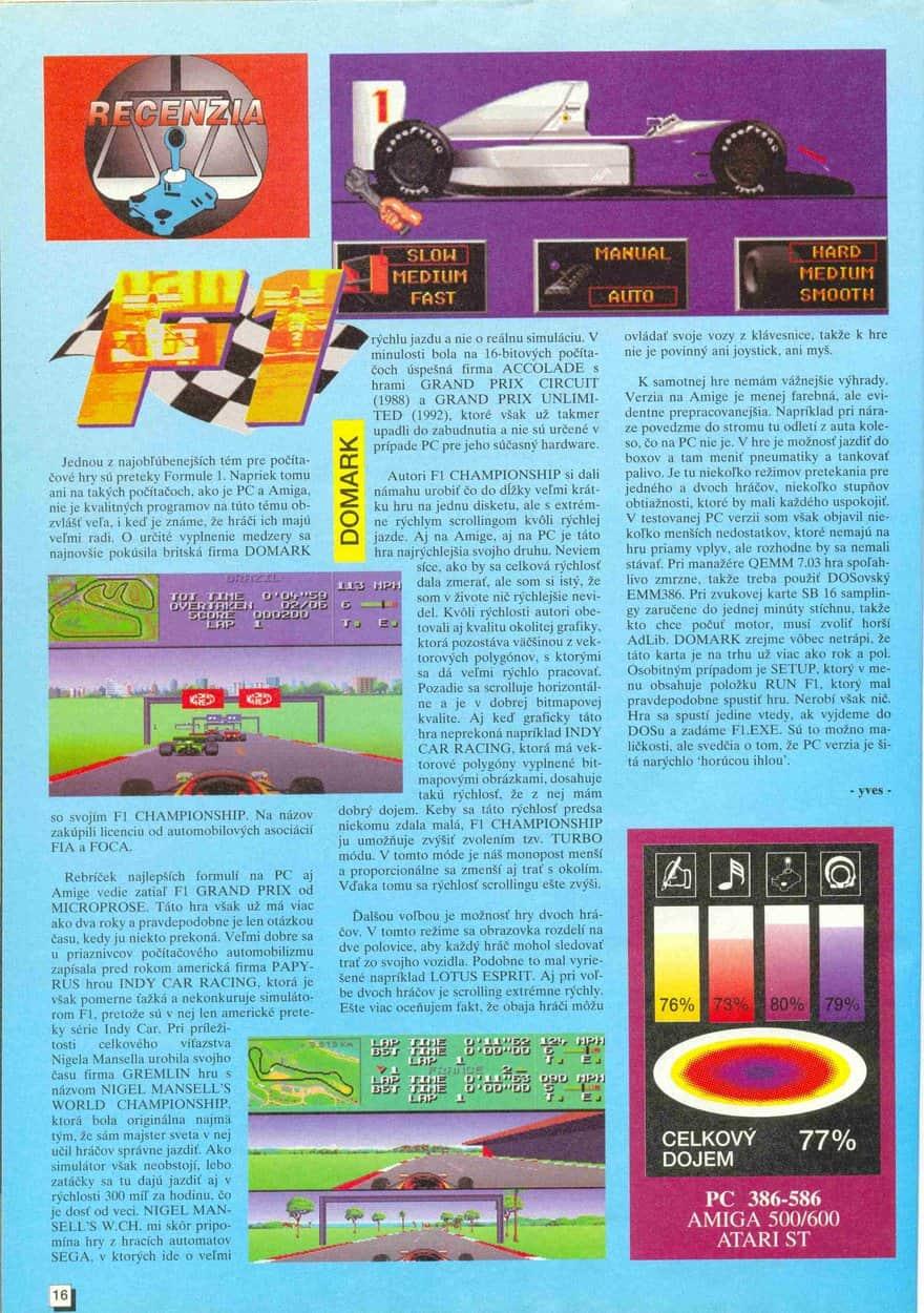 bit-1994-11-016