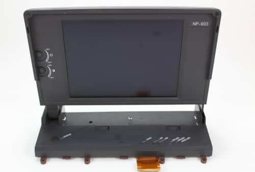 Uvolněné LCD