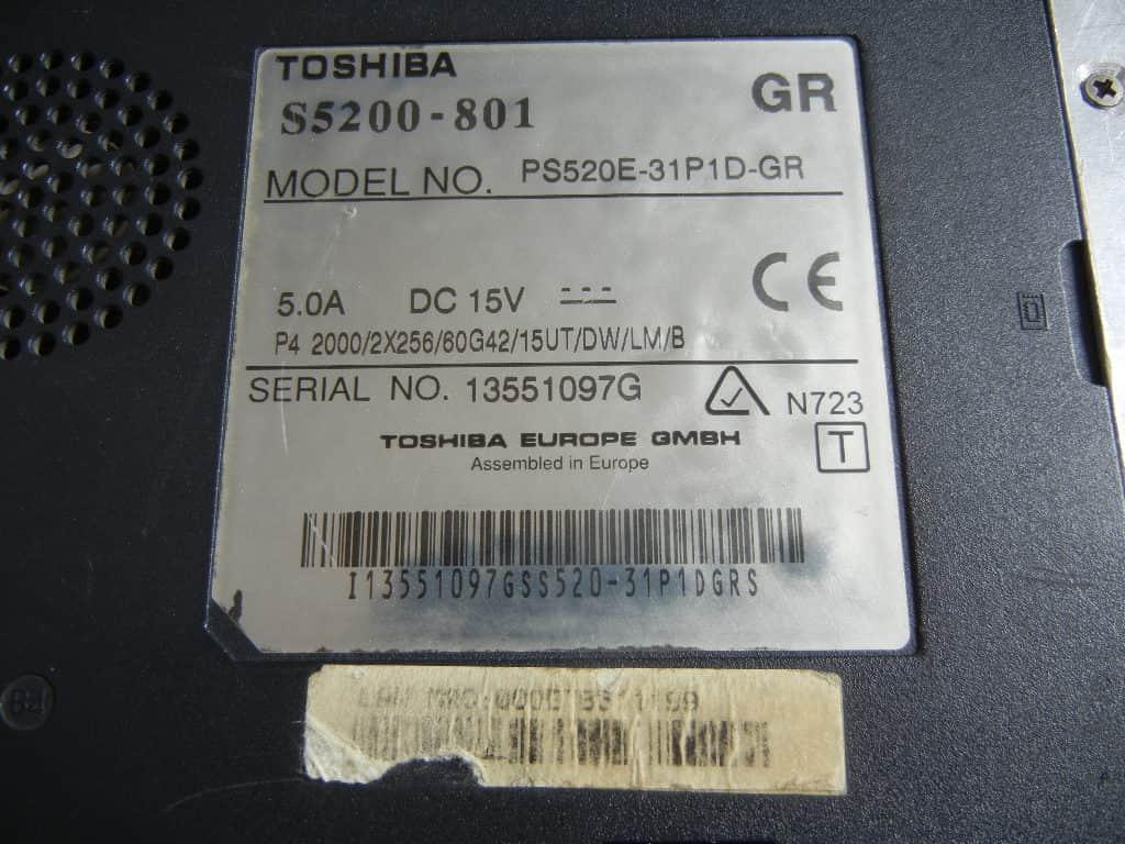DSCN4371