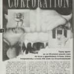 5- Corporation