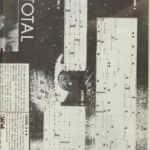 16- Total Recall mapy a návod str.1