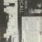 17- Total Recall mapy a návod str.2