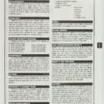 31- Tipy a Triky str.2