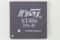 ST 486DX 40MHz